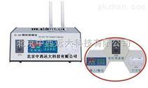 振实密度仪(中西器材) 型号:LN59/ZS-102