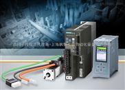 辽宁西门子PLC电源模块总代理