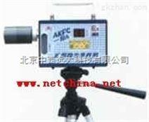 矿用粉尘采样器(中西器材) 型号:CK20AKFC-92A