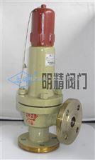 A41H 系列A41H微启式锅炉安全阀