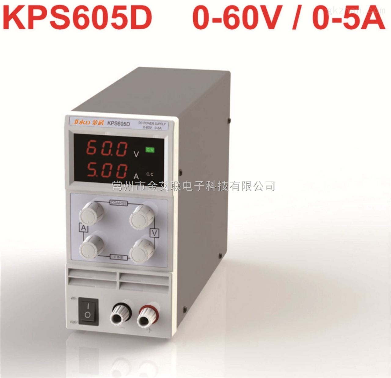 KPS系列直流电源(品牌)