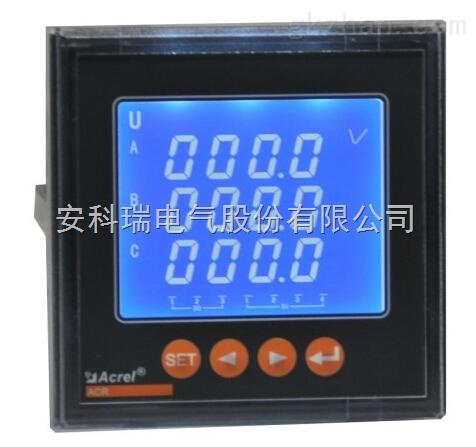 动力柜多功能电能表ACR120EL