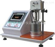 东莞皮革收缩温度试验机HY-852