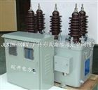 抗冻耐寒型JLS-10高压电力计量箱