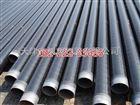 保温钢管产品预制直埋保温管