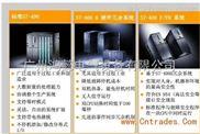 西门子CPU414-3PN 4MB可编程控制器