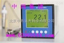 工业电导率仪(中西器材) 型号:ST10-DDG-9301C