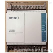FX1S-30MR-001 三菱PLC FX1S-30MR AC电源DC输入18点漏型输入 12点继
