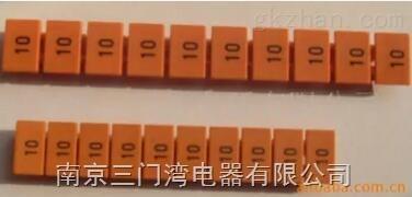 接线端子供应UK端子橙色标记条