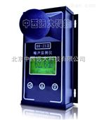 噪声监测仪/工业噪声模块 (中西器材)型号:BR-ZS2