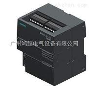 西门子S7-200 SMART,EM DR08,数字量输出模块,8继电器输出