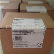 西门子S7-200 SMART,EM DR16数字量模块8输入/8继电器输出