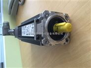075U2电机