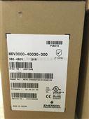 MEV300-40030-000