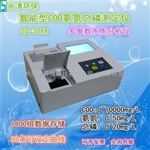 智能型COD氨氮总磷水质快速测定仪