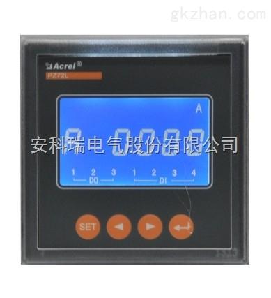 PZ系列交流检测仪表
