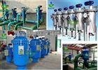 自动排污过滤器价格