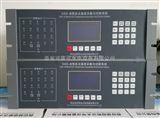 多功能巡测仪DAS-III多点温度采集与控制系统大图