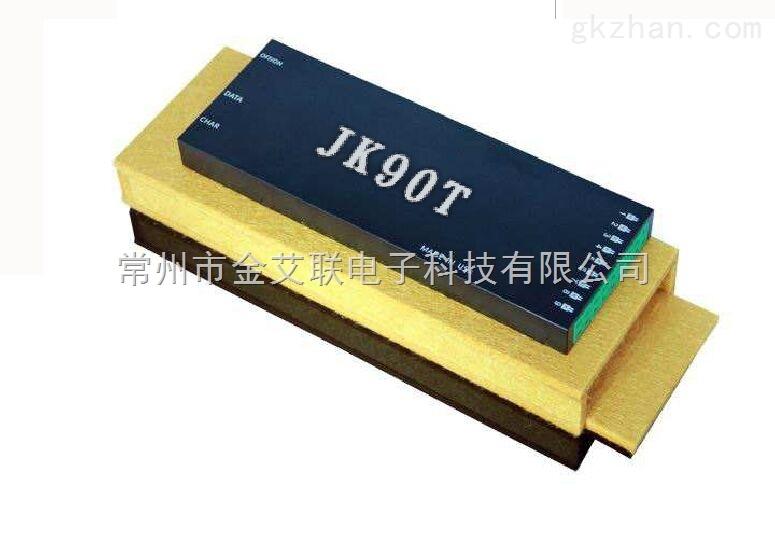 JK90T炉温测试仪(品牌)