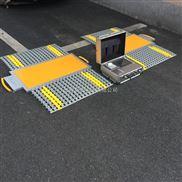 无线便携式汽车称重仪 60吨无线电子汽车衡