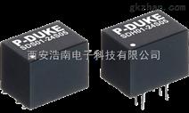 P-DUKE小功率模块电源SDS(H)01-05S05  SDS(H)01-05S09 SDS(H)