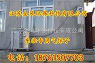 YX-5500A粮食扦样机¥5.5kw双叶轮粮食气探子