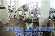二手自动焊接机器人自动焊接设备二手弧焊机器人