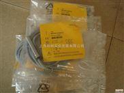 RELECO继电器C3-T31DX/24VDC