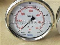 WIKA压力表612.20.100 0-100mbar G1/2