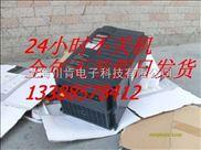 空压机节能变频器 30kW调速变频起动柜