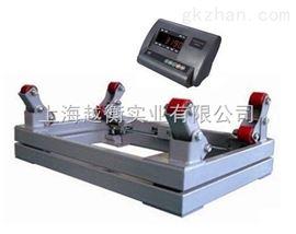 氯汽鋼瓶電子秤-2T電子鋼瓶秤優質廠家