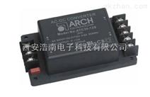 ATC30-A5系列带底座安装AC-DC模块电源ATC30-3.3S-A5 ATC30-