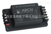 ANC系列底座安装AC-DC模块电源ANC-5S12D-A5 ANC-5S15D-A5 ANC-24