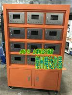 JDTG-12土壤樣品干燥箱