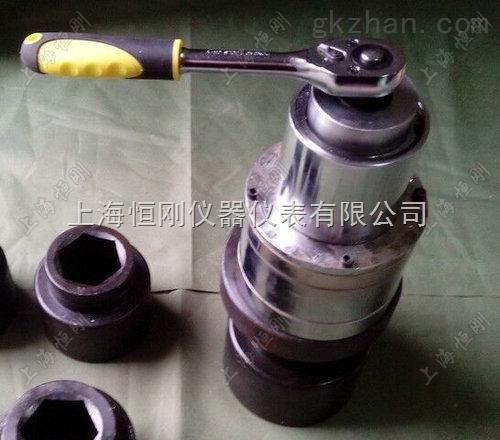 拆装螺栓机械式力矩放大器SGBZQ-15