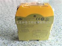 代理PILZ   837395 S3UM 120VAC UM 440/480VAC