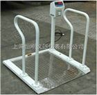 轮椅秤高精度电子轮椅秤300千克,人体透析轮椅电子秤