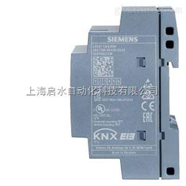 6es73325hf004ab1 西门子sm332扩展模块供应商
