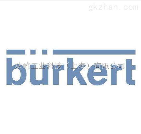 burkert宝德高压阀2400