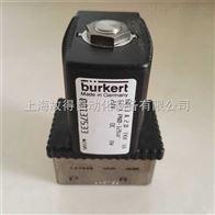 burkert 00137533