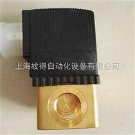 burkert 6014 Solenoid valve