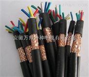 NA-VVRP2屏蔽耐火电力电缆