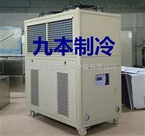 箱型風冷式制冷機