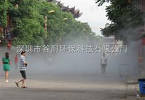 广东商业街造景工程