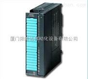 供应西门子S7-1200CN 6ES7222-1HH32-0XB0模块PLC