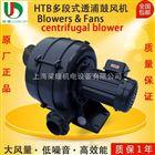 厂家直销HTB75-053多段式鼓风机(现货)价格
