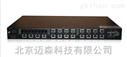 MS6028MC系列三层工业以太网交换机