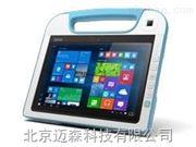 Getac三防平板电脑RX10H