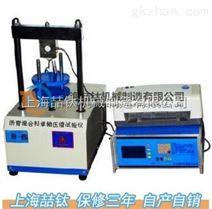 沥青单轴压缩试验仪优质厂家