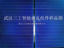 广东全自动4000多滑道激光划片机